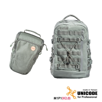 UNICODE M1P1 雙肩攝影背包 槍包套組(V2.0版)-日耳曼灰