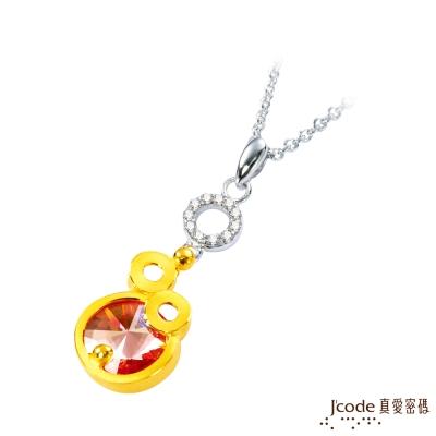 J code真愛密碼金飾 圓之舞黃金/純銀墜子 送白鋼項鍊