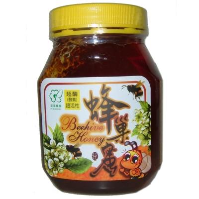 宏基蜂蜜 蜂巢蜜500g(2瓶裝/組)共2組