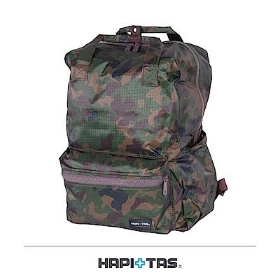 日本HAPI+TAS 可手提 折疊後背包