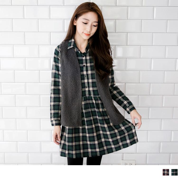 兩件式羊羔毛絨背心+格紋襯衫洋裝