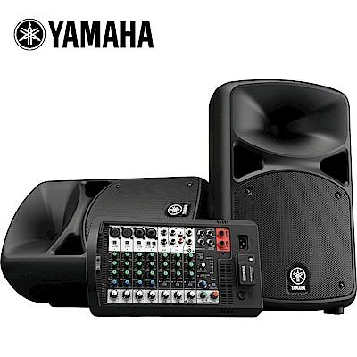 YAMAHA 山葉 Stagepas 600BT 可攜式PA音響系統