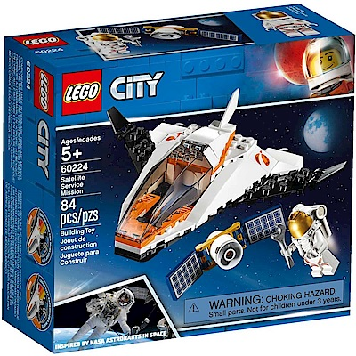 樂高LEGO 城市系列 - LT60224 衛星維修任務