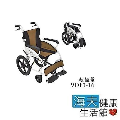 輪昇 特製推車 未滅菌 海夫健康生活館 輪昇 可折背 雙層座背墊 超輕量 輪椅_9DE1-16