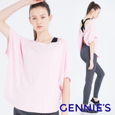 Gennies奇妮-個性風前後兩穿孕婦上衣/罩衫(T3H07)-粉