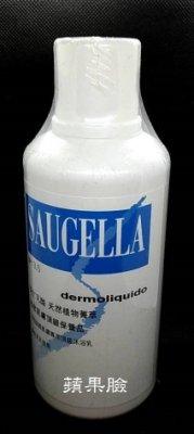 (蘋果臉)SAUGELLA賽吉兒 菁萃潔浴凝露-日用型500ML特價380元-可超商取貨付款