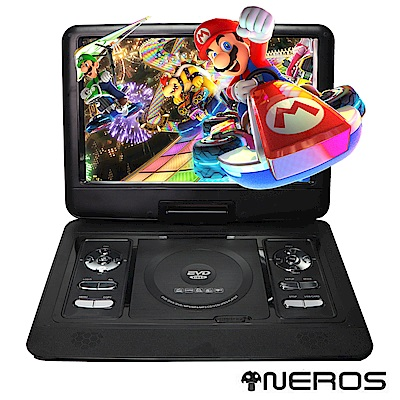 NEROS【超級玩家】13.3吋 移動式RMVB-DVD播放機