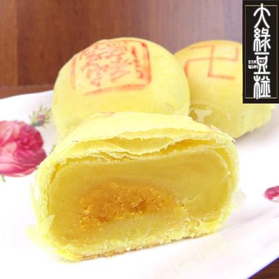 皇覺 千層純正大綠豆椪禮盒8入組