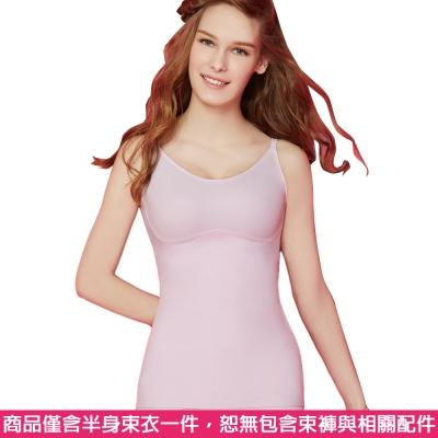 思薇爾 舒曼曲現系列M-XL輕塑型模杯半身束衣(裸粉色)