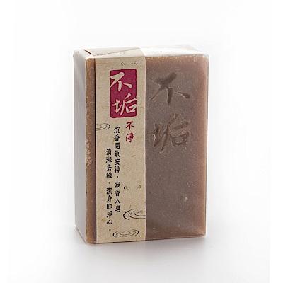 不垢-沉香手工皂100g