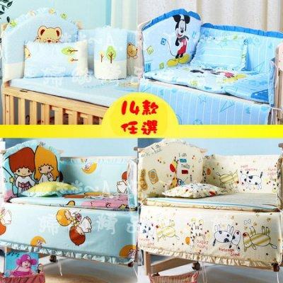 ~A.R.T.媽寶~16款花色任選 嬰兒床純棉 床圍 床墊 枕頭 六件套/嬰兒床套寢具 特殊尺寸訂作 中小尺寸區