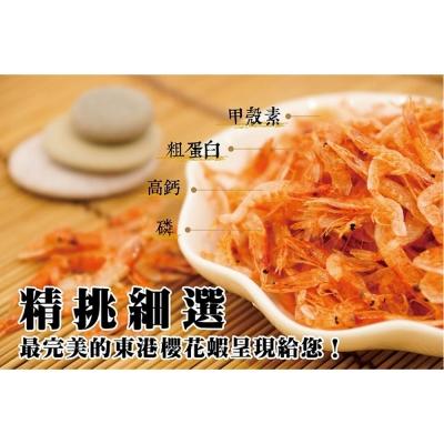 東港翹船長 -生櫻花蝦(300g / 包)