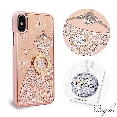apbs iPhone XS Max 6.5吋施華彩鑽鏡面指環扣手機殼-禮服奢華版