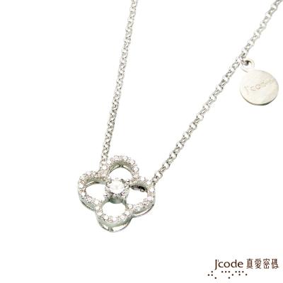 J code真愛密碼銀飾 幸福心鑽純銀項鍊