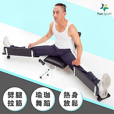 FunSport 高級拉桿式擴腳器(拉筋器/劈腿器/擴腿器/拉筋器/劈腿機)