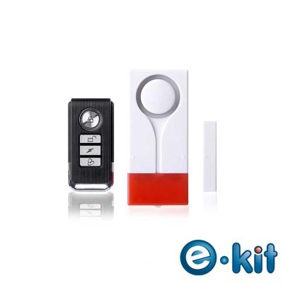 逸奇 e-Kit 聲光雙模式遙控警報器 KS-SF18R