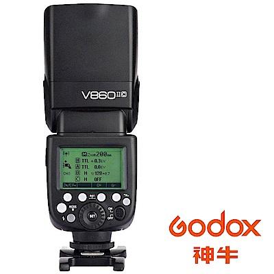 GODOX 神牛 V860 II TTL 鋰電池閃光燈 (公司貨) GN60 內建2.4G無線傳輸