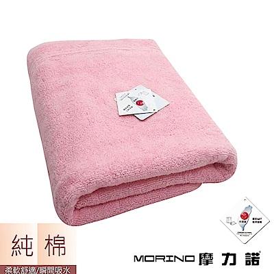 MIT 純棉飯店級素色緞條浴巾/海灘巾-粉紅 MORINO摩力諾
