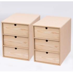 大久保木工 A4サイズも入る卓上整理棚 国産天然木製 卓上チェスト 2個セット〔幅260mm×奥行348mm×高さ343mm〕