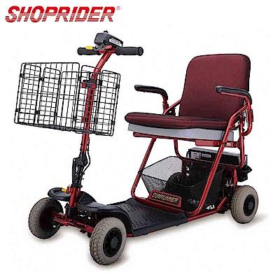 SHOPRIDER TE-FS4 必翔電動代步車 輕型折疊款