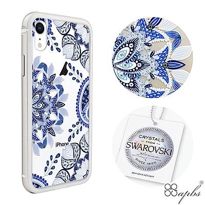 apbs iPhone XR 6.1吋施華彩鑽鋁合金屬框手機殼-銀色青花瓷