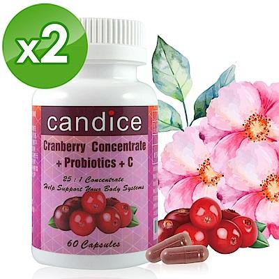 Candice 康迪斯 天然蔓越莓+益生菌膠囊 60顆*2瓶