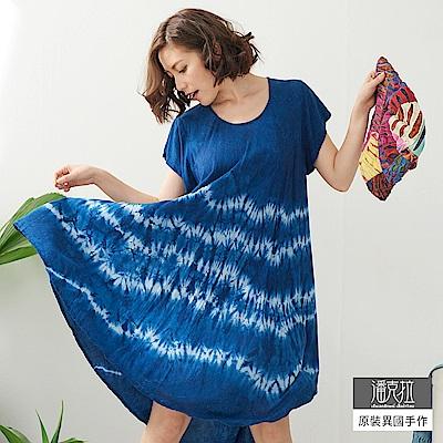 潘克拉 藍染波紋連身裙- 藍色