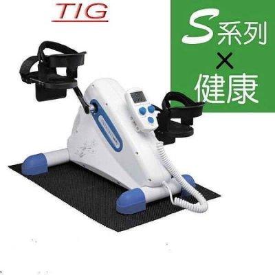 TIG-電動迷你磁控腳踏車 復健機 (手動加電動兩用) 復健 健身車 手足二用 腳踏車 踏步機 飛輪 單槓 啞鈴 啞鈴椅