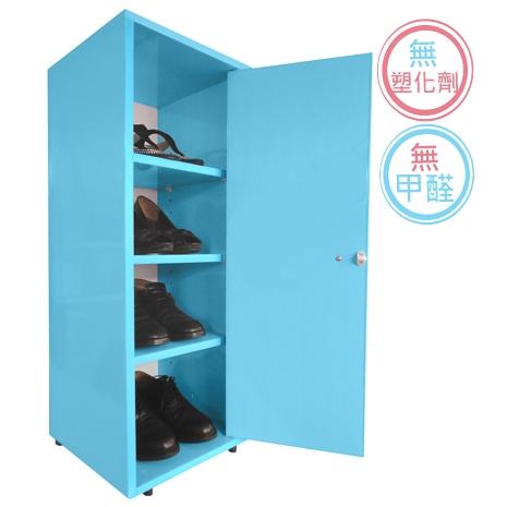 【預購】【正陞iTAR】DIY磁性鞋櫃/書櫃/收納櫃(兩只一箱)/共五色 (FP38-02-1)粉