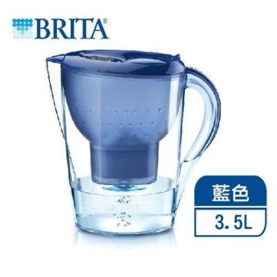 《德國BRITA》 德國BRITA 3.5L馬利拉濾水壺【內含4支濾芯】藍色、白色