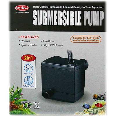 《Mr.Aqua》水族先生小型魚缸適用靜音沈水馬達AP-600