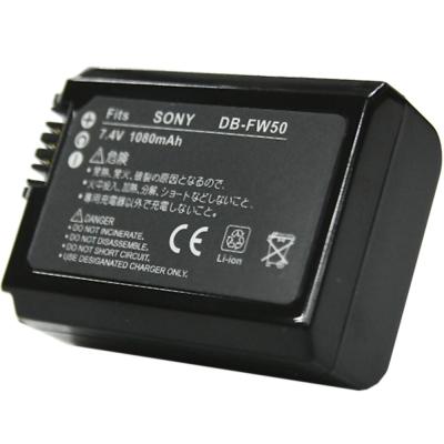 Kamera for Sony NP-FW50高品質鋰電池(DB-FW50)