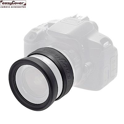 easyCover彈性抗撞刮矽膠鏡頭保護套Lens Rim 52mm保護光圈環對焦環鏡頭金鐘套鏡頭防撞套