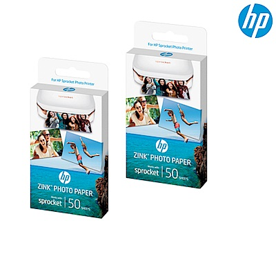 HP Sprocket -Zink 2x3吋 原廠相紙50張 (2入)