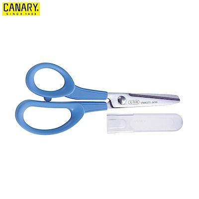 日本CANARY左手專用剪刀C-150L(日本平行輸入)左撇子專用的剪刀圓型刀刃頭