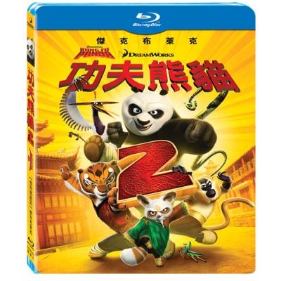 功夫熊貓2 Kung Fu Panda 2 藍光 BD