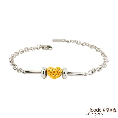 J code真愛密碼金飾 愛滿了黃金/白鋼女手鍊