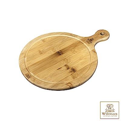 英國 WILMAX 圓形竹製附柄托盤/輕食盤(37.5x28CM)