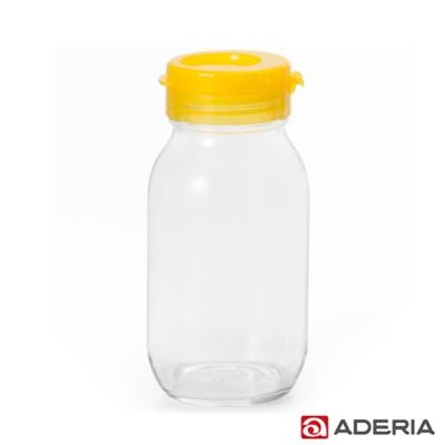 ADERIA 多功能玻璃鮮果汁瓶900ml