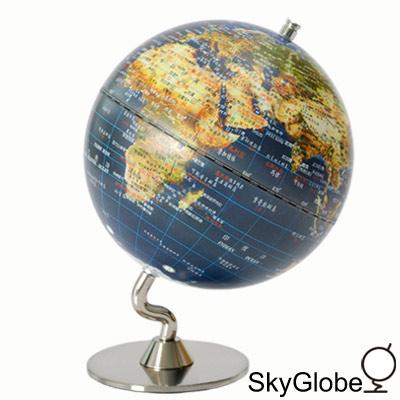 SkyGlobe 5吋衛星原貌金屬底座地球儀(中文版)