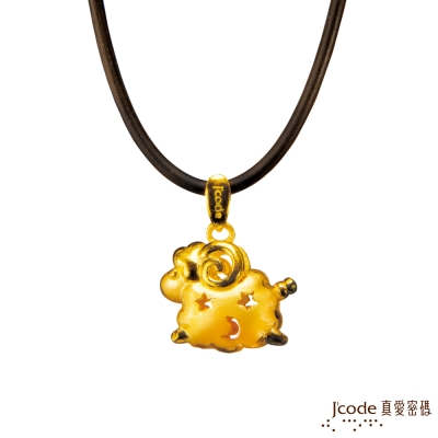 J code真愛密碼金飾 星月羊黃金墜子-小 送項鍊