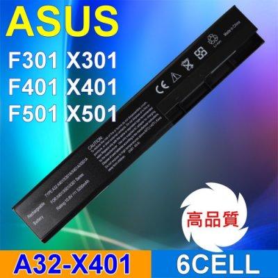 ASUS X301 X401 X501U X501A X301A X401U X401A A32-X401 高品質 電池