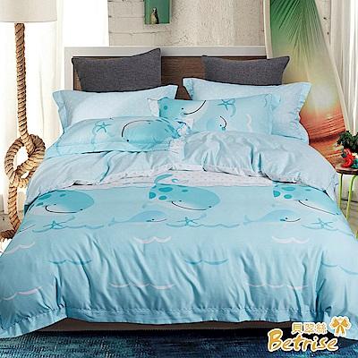 Betrise海洋鯨魚-藍  雙人-3M專利天絲吸濕排汗三件式床包枕套組