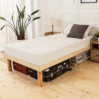 時尚屋 WG6 佐野3.5尺高腳加大單人床1WG6-3570 不含床頭櫃 床墊