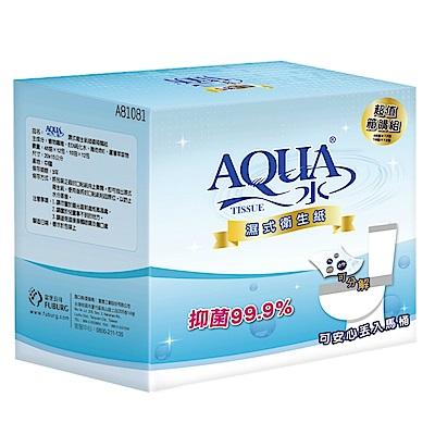 AQUA水 濕式衛生紙 抑菌型 超值箱購組 (48抽x12包+10抽x12包/箱)