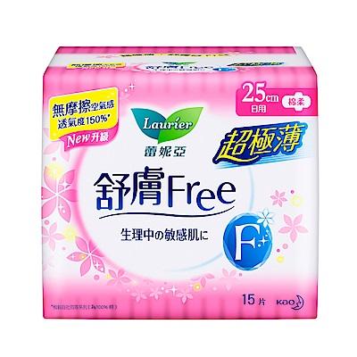 蕾妮亞 舒膚Free 超極薄日用量多加長衛生棉(25cmX15片/包)