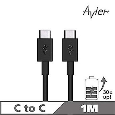 【Avier】Type C to C 極速充電/傳輸線_Type C專用-黑色