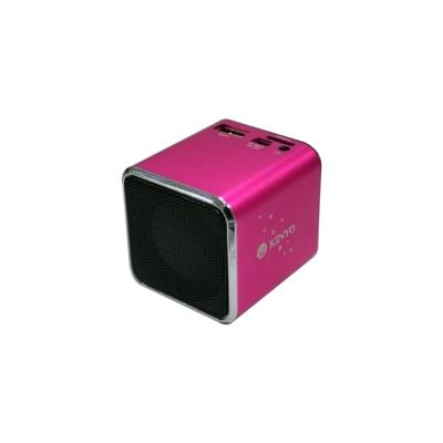 KINYO音樂盒USB讀卡喇叭MPS-372粉色