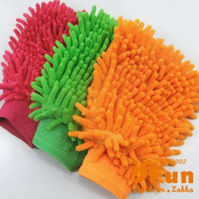 iSFun 清潔妙手 雙面纖絨毛除塵手套 3入