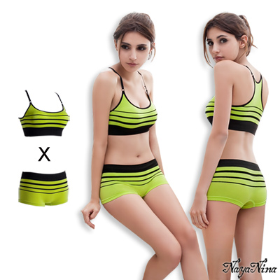 運動內衣 無鋼圈 工字背平口成套內衣S-XL(黃綠) Naya Nina
